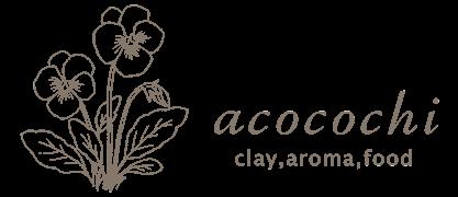 クレイ&アロマトリートメントサロンacocochi